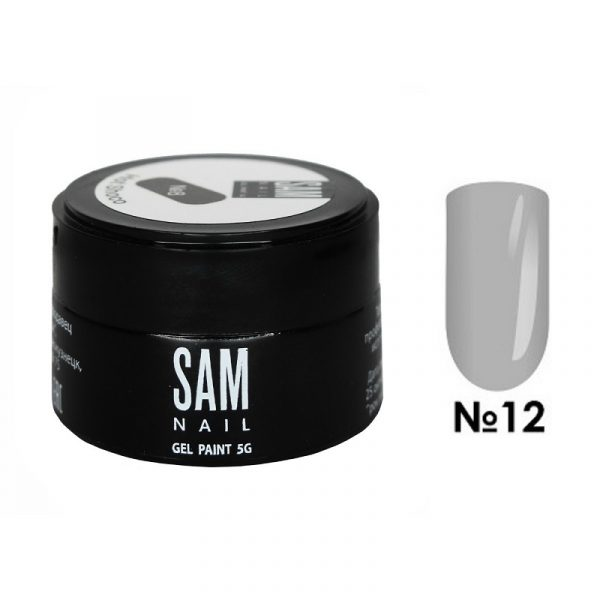 Гель-краска для ногтей Sam Nail 12