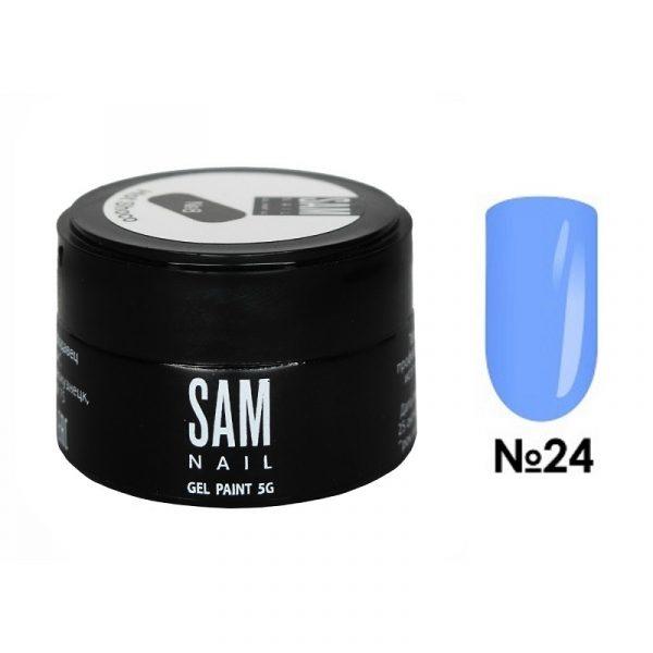 Гель-краска для ногтей Sam Nail 24