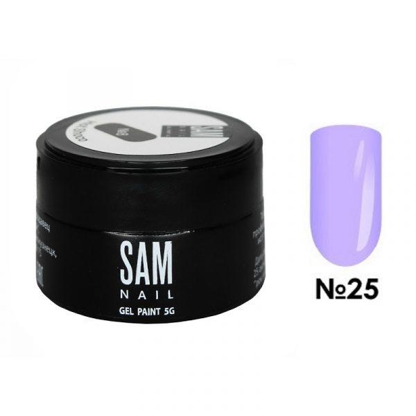 Гель-краска для ногтей Sam Nail 25