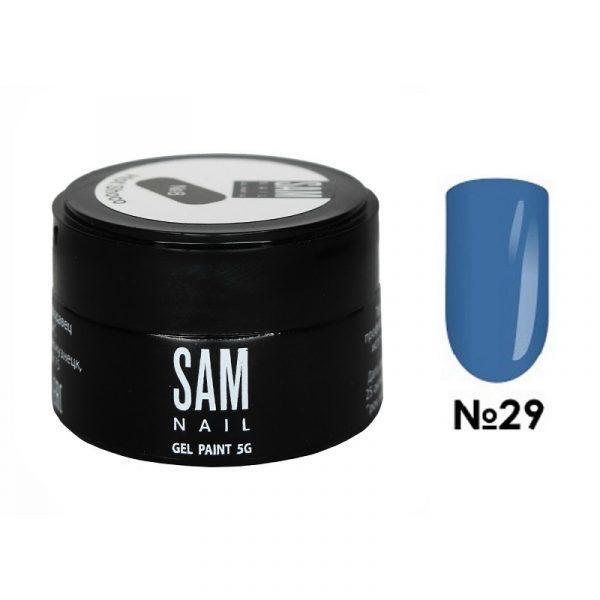 Гель-краска для ногтей Sam Nail 29