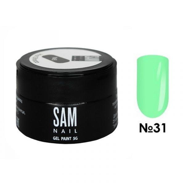 Гель-краска для ногтей Sam Nail 31