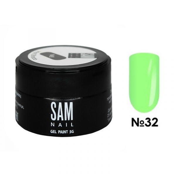 Гель-краска для ногтей Sam Nail 32