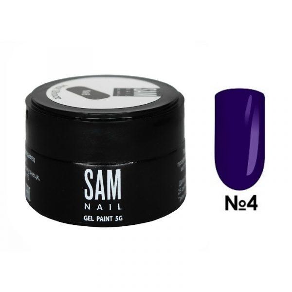 Гель-краска для ногтей Sam Nail 4