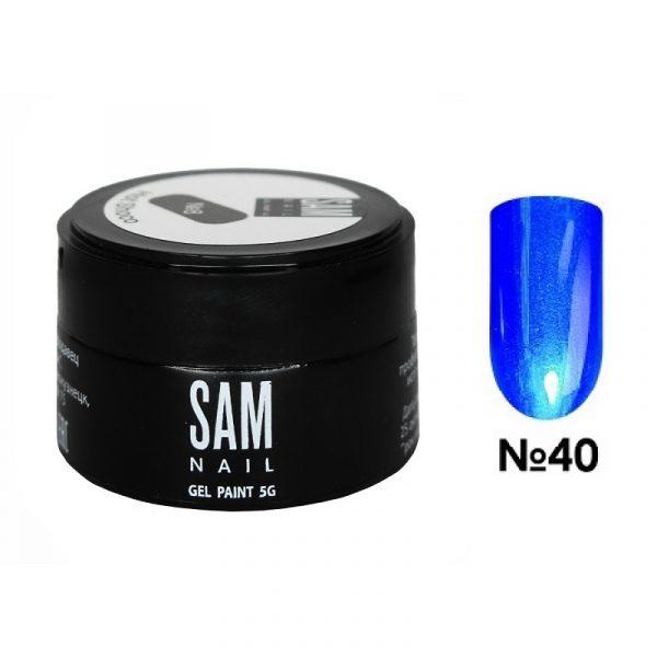 Гель-краска для ногтей Sam Nail 40