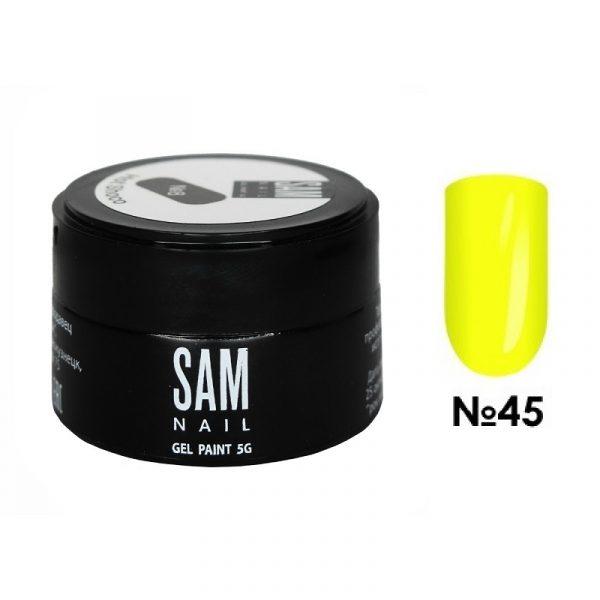 Гель-краска для ногтей Sam Nail 45