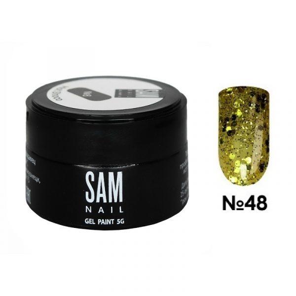 Гель-краска для ногтей Sam Nail 48