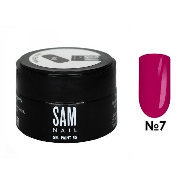 Гель-краска для ногтей Sam Nail 7