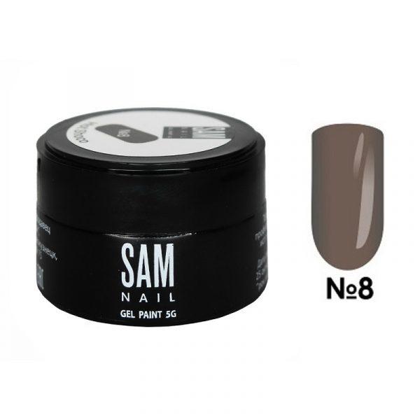 Гель-краска для ногтей Sam Nail 8