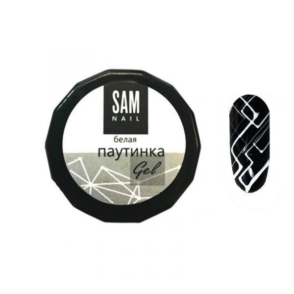 Гель-паутинка Sam Nail белого цвета